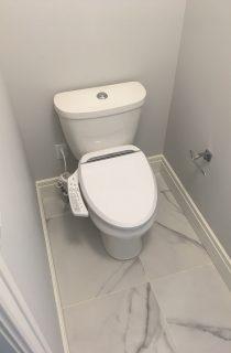 Fancy toilet installed